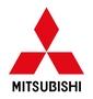 Commande en ligne de Certificat De Conformité Européen Mitsubishi | C.O.C Mitsubishi en ligne | Certificat de conformité Mitsubi